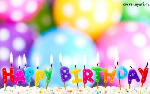 Best Happy Birthday