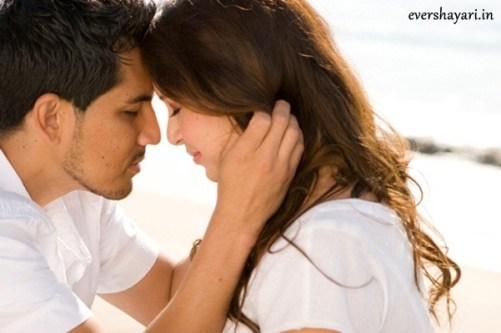 Awesome Love Shayari In Hindi