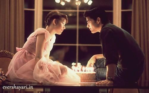 Romantic couple Birthday image with shayari
