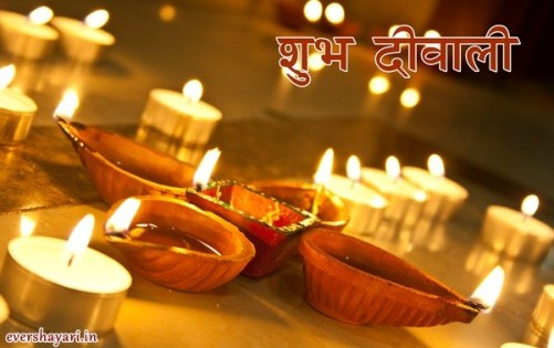 Happy Diwali Shayari Sms Messages In Hindi