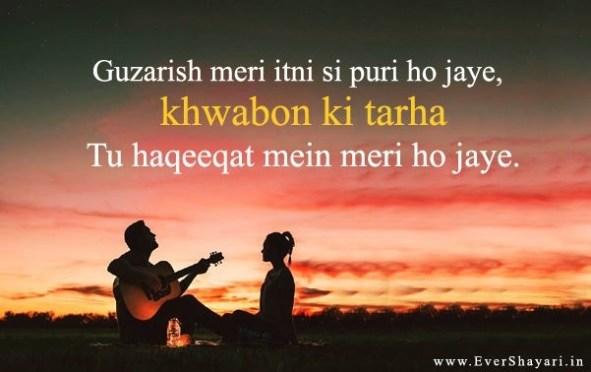 Romantic Good Night Shayari For Girlfriend And Boyfriend-6638