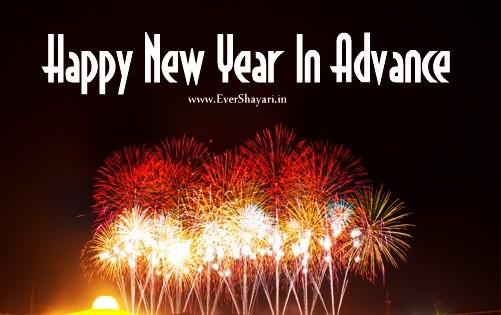 Happy New Year In Advance Shayari Sms In Hindi