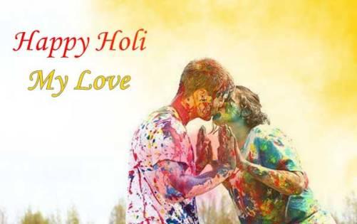 Romantic Holi Shayari For Girlfriend And Boyfriend