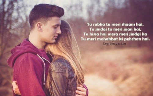 Best Love Shayari Sms For GF Bf In Hindi
