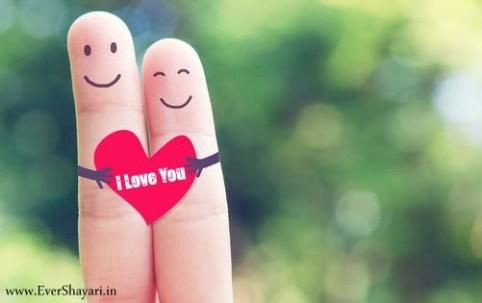 I Love You Shayari Sms In Hindi For Girlfriend Boyfriend