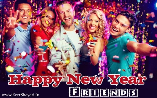 New Year Shayari Wishes Sms For Friends In Hindi