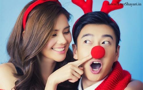 Romantic Christmas Shayari For Girlfriend Boyfriend