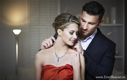 Beautiful Romantic Love Shayari For Wife