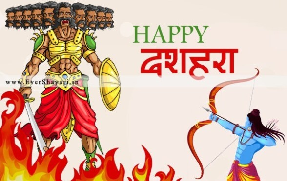 Happy Dussehra Shayari In Hindi