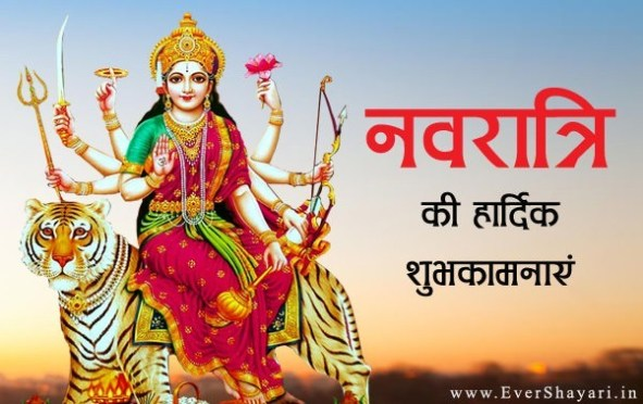 Happy Navratri Shayari Image