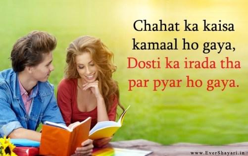 Love Shayari For Female Friend | Friend Love Shayari