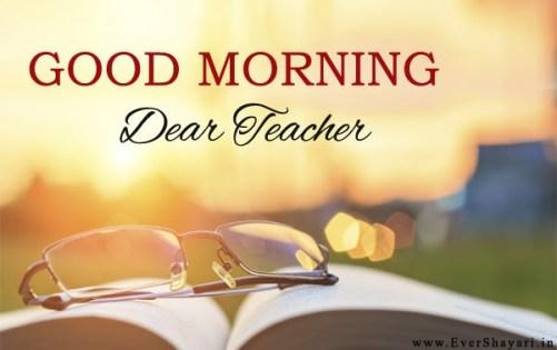 Good Morning Shayari For Teacher