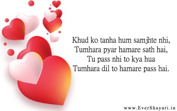 Pyar Bhari Yaad Shayari For Girlfriend Boyfriend