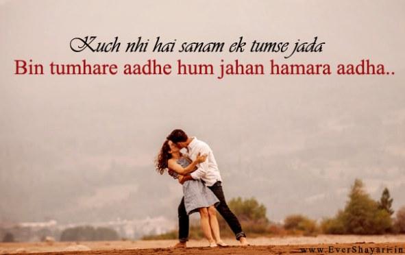 Love Shayari For Girlfriend Boyfriend   Hindi Love Messages For Gf Bf