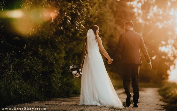 Latest Romantic Shayari For Wife