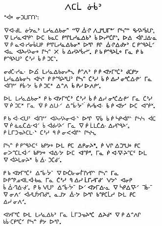 Proposed PDAM For Unified Canadian Aboriginal Syllabics
