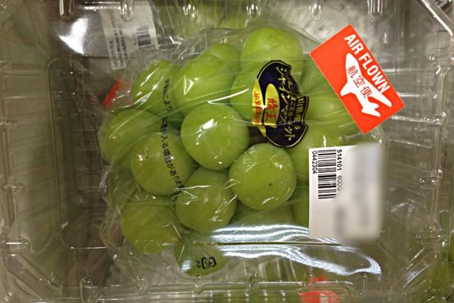 grapes_noprice