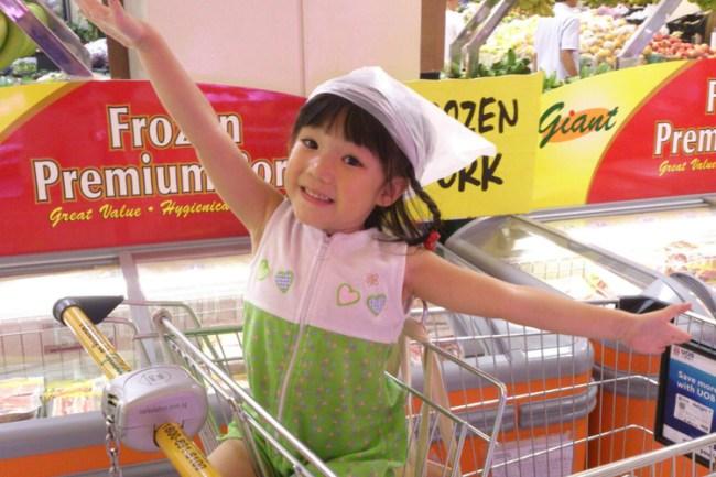 littlemisssupermarket