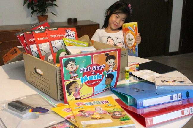 primaryonebooks