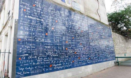 Quanti sono i mulini a Pigalle? Passeggiata per musei e Canal Saint Martin