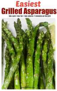 GrilledAsparagus,delicioussidedishreadyinlessthanminutesonthegrill!Simpleseasoningsmakethemostdelicioussidedish!