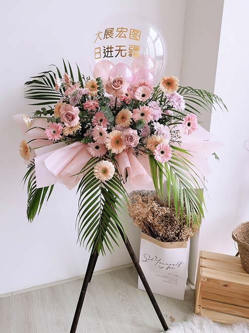 Grand Opening Flower Stand (Mira)