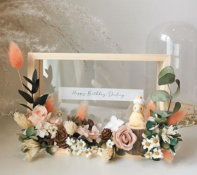 Carena Preserved Flower Frame