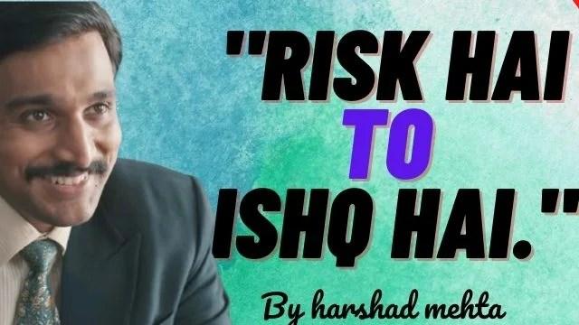 harshad mehta quotes 1