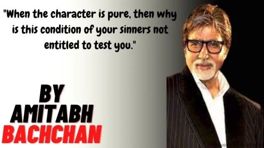 Amitabh bachchan quote