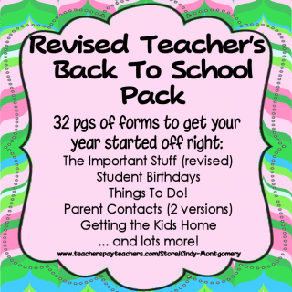 Revised Teacher's Back to School Pack
