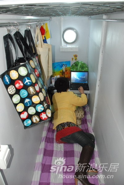 extreme small space living