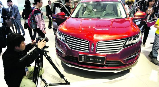 Lincoln acelera su presencia en China on Everyman Driver
