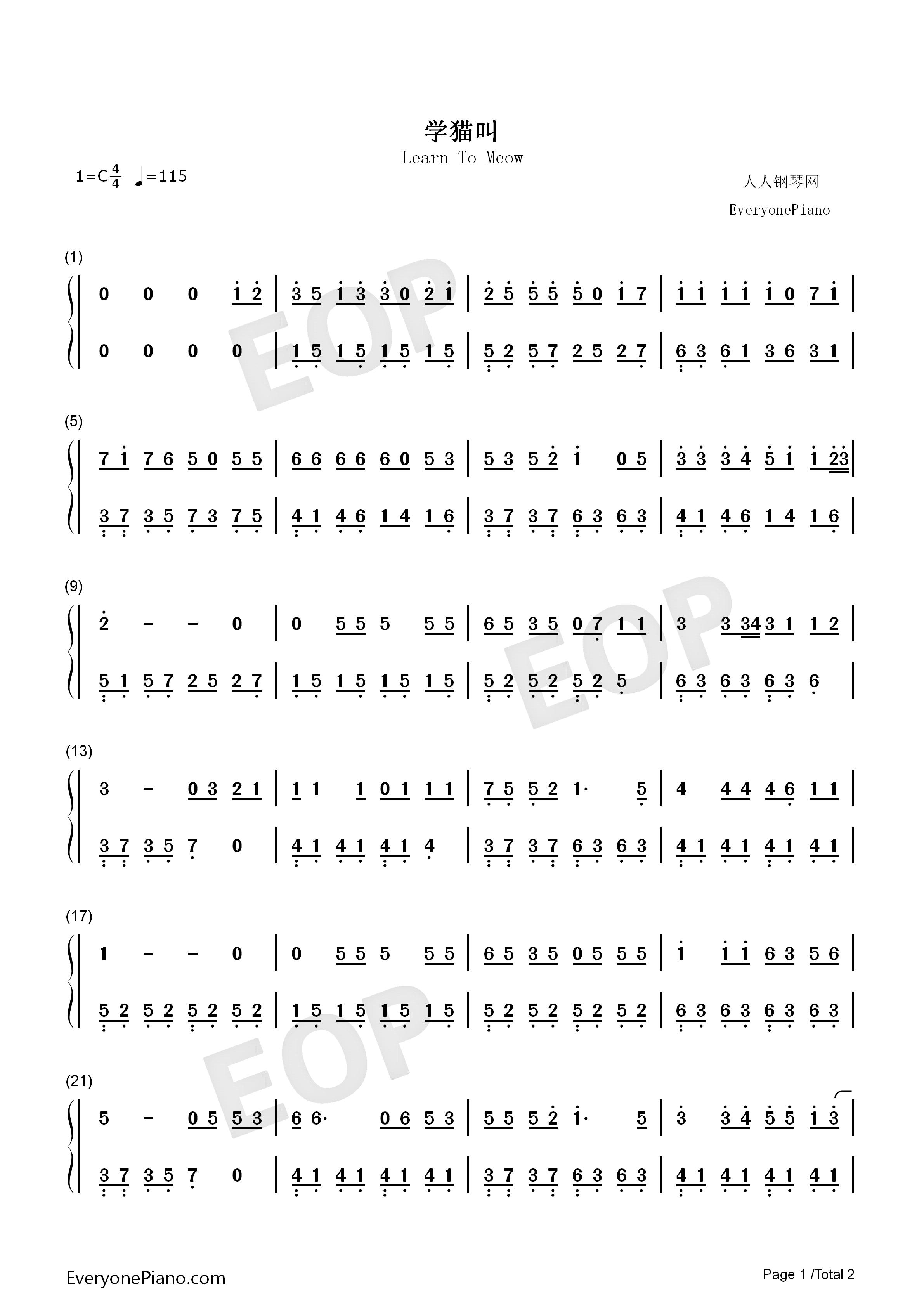 學貓叫-C調-極簡好聽-我們一起學貓叫一起喵喵喵喵喵雙手簡譜預覽-EOP在線樂譜架
