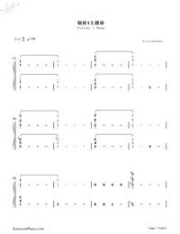 Fallout 4 Theme Free Piano Sheet Music & Piano Chords