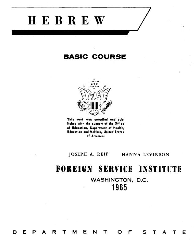 Basic English Learning Course Pdf free download programs