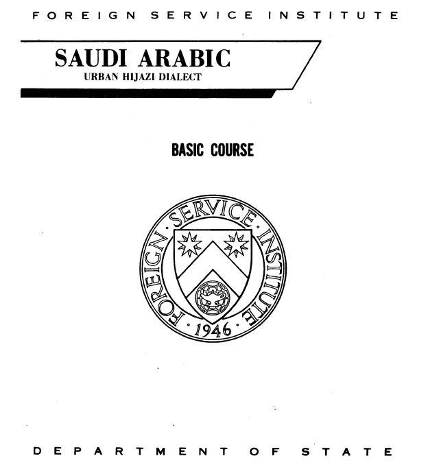 FSI SAUDI ARABIC BASIC COURSE DISK-MP3+PDF BOOKS+BONUS