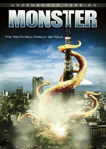 Monster_(2008)