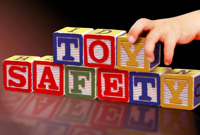 ToySafety_1544584871855.jpg