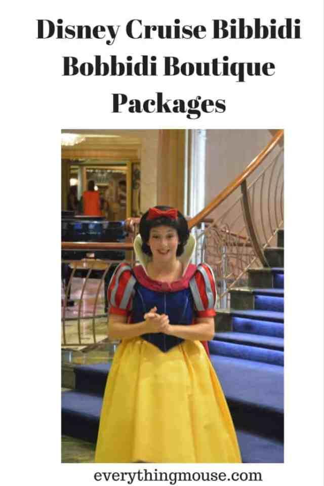 Disney Cruise Bibbidi Bobbidi Boutique Packages