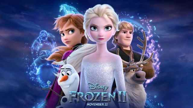 frozen2sweepstakes