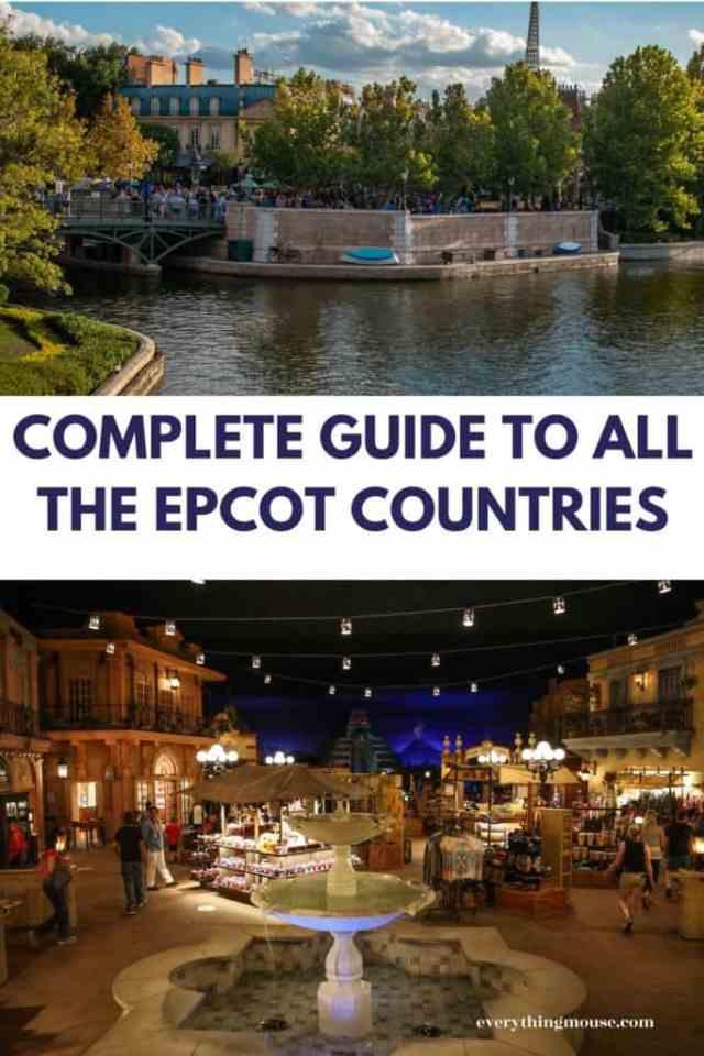epcotcoutries
