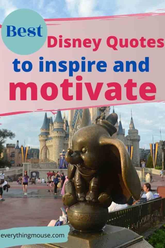 best inspirational disney quotes