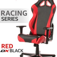 Dx Racing Gaming Chair Children S Upholstered Rocking Dxracer Series Oh Rz0 Nr Best Deal South Africa Red Black Max Weight Capacity 90kg Polyurethane Leather Material Conventional Tilt Mechanism 2 Pu Casters