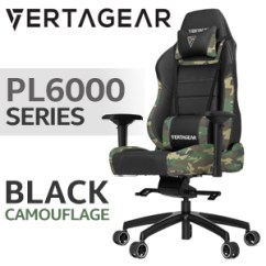 How Much Does A Gaming Chair Weight Zero Gravity Chairs Lowes Vertagear Pl6000 Camouflage Best Deal South Africa Black Racing Series P Line 200kg Limit Easy Assembly Adjustable Seat Height Vg Cm