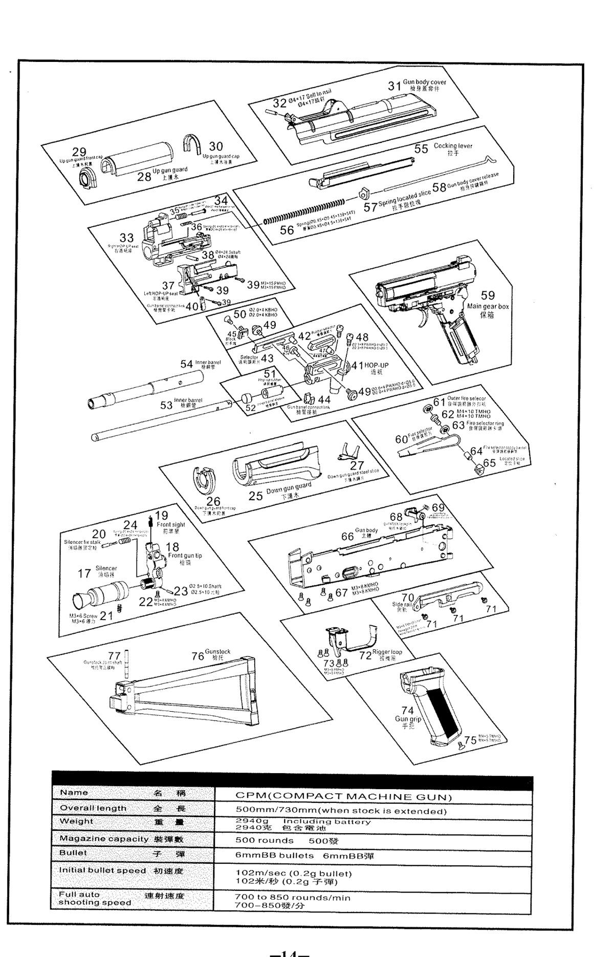 Mining Wiring Diagrams Advance Mark 10 Ballast Wiring Diagram