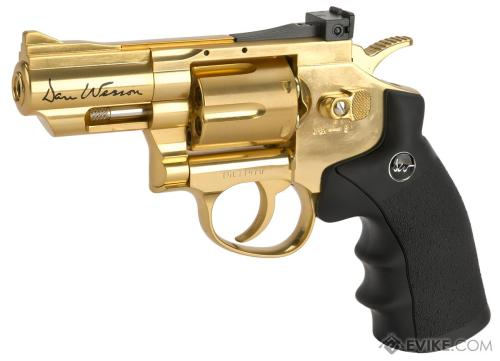 small resolution of asg dan wesson co2 powered 4 5mm airgun revolver color gold 2 5 snub