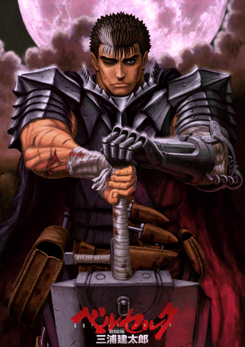 Evil_Genius Manga Scanlations » Blog Archive » Guts the