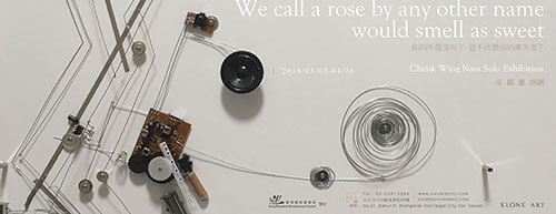 """We call a rose by any other name would smell as sweet""Cheuk Wing Nam Solo Exhibition <br>《你的外殼沒有了並不代表你的美失去了》卓穎嵐個展"