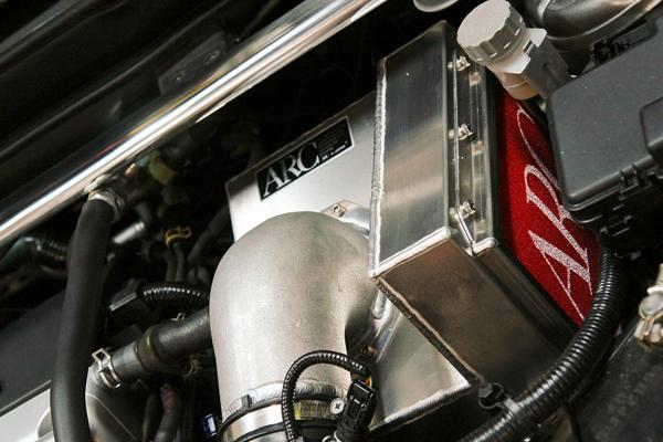 arc air intake induction box