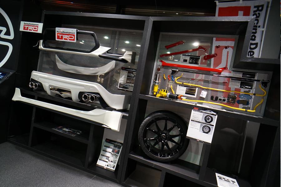 Amlux Ikebukuro Toyota Showroom